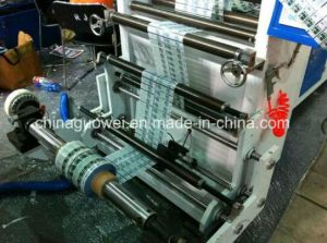 Ce Approval Center Sealing Machine pictures & photos