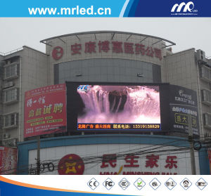2015 Mrled P10mm Outdoor LED Display / LED Board (IP65, LED Sign) pictures & photos