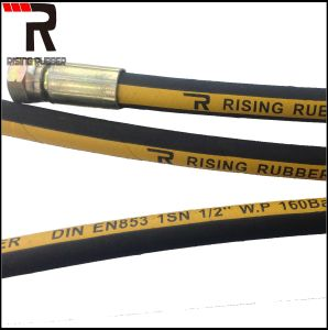 Best Quality SAE R1/R2 Hydraulic Hose pictures & photos