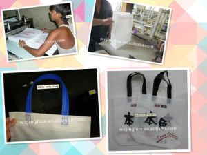 Nonwoven Fabric Soft Loop Bag Making Machine pictures & photos