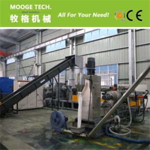 Double Stage Plastic Recycling Line pictures & photos