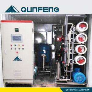 Container Type Ultra Filtration (UF) Water Purifier/Water Treatment pictures & photos