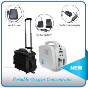 Portable Oxygen Concentrator/Portable Oxygen Concentrator Price/Battery Portable Oxygen Concentrator pictures & photos