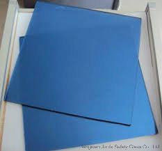 Blue Heat Reflective Glass (Solar reflective glass)