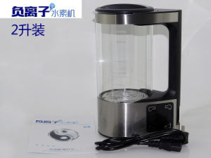 Anti-Aging Hydrogen Water Generator Cheaper Wholesale, One Beauty Water, Healthy Body Hydrogen Water From Guangzhou, China pictures & photos