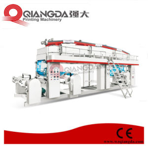 Automatic Solvent Based Lamination Machine pictures & photos
