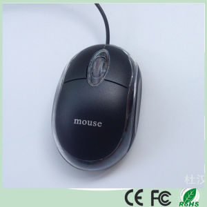 0.98 USD 2016 Cheapest Wired Optical Computer Mouse (M-85) pictures & photos