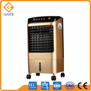 China Best Selling Air Cooler and Heater pictures & photos