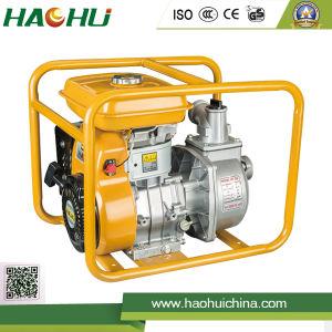 """Robin Ey20 2""""Gasoline Water Pump"""