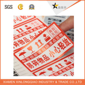 Decal Care Cautious Custom Warning Signs Paper Label Printing Sticker pictures & photos