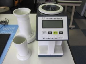 Grain Moisture Meter, Moisture Meter, Moisture Tester, Computer Moisture Meter pictures & photos