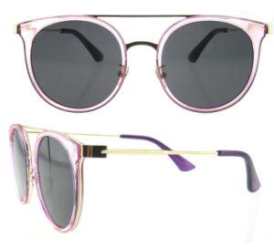 2016 China Wholesale Lentes De Sol Custom Sun Glasses Own Brand Cheap Polarized Sunglasses pictures & photos