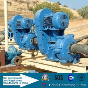 Centrifugal Sand Transfer Small Slurry Cement Pump pictures & photos