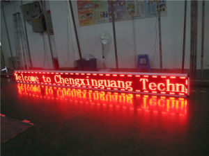 Semi-Outdoor Monochrome Red P10 LED Panel Sign pictures & photos