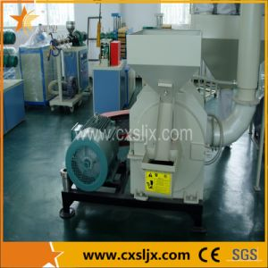 Cheapest PVC Milling Machine for Plastic Granules pictures & photos