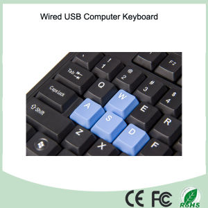 Wired USB Spanish Layout Keyboard (KB-1688) pictures & photos