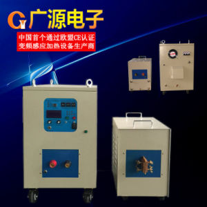 IGBT Control Electromagnetic Induction Heating Machine for Sale (GYS-40AB) pictures & photos
