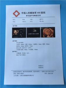 Hot Sale! ! Ultrasound Film/ Gastroscopy Film pictures & photos