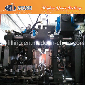 Taiwan Quinko Blow Molding Machine for CSD Bottle pictures & photos