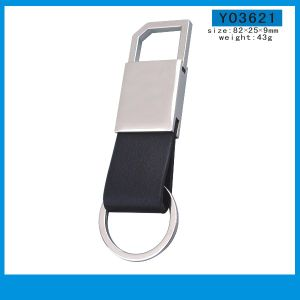 Promotional Leather with Key Chain Custom Leather Key Holder pictures & photos