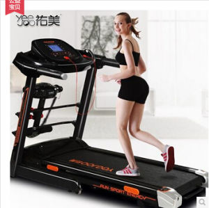 Cheaper Price Motorized Treadmill Body Fit Equipment pictures & photos