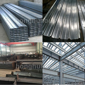 Prefabricated Home Warehouse Light Steel Structure Home pictures & photos