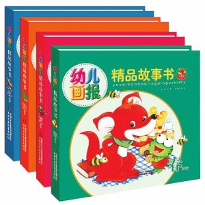 Wholesale Children Books Printing Service pictures & photos