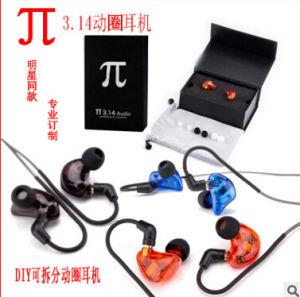 Dynamic Music in- Ear Monitor