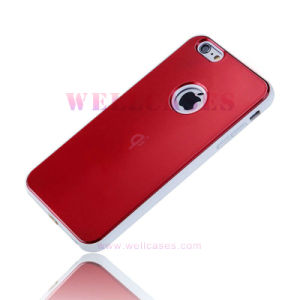 Wholesale New-Arrival Qi Receiver Wireless Charger Case for iPhone 6g/6plus pictures & photos