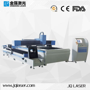 Laser Cutting Machine for Metal Sheet and Pipes