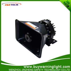 Electric Alarm Siren Speaker (YHD-80W, 100W, 150W)