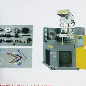 Rotatry Table Injection Moulding Machine for Two/Three Workstation