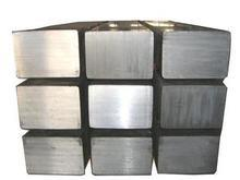 Q235 Square Steel Bar in Construction