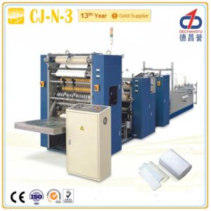 N Fold Hand Towel Making Machine (3 Lanes) pictures & photos