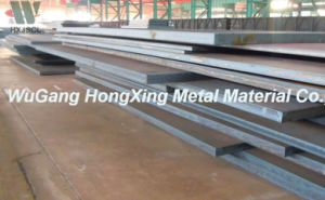 Hot Rolled Ms Carbon Steel Plate Ss400 pictures & photos