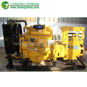 Coal Gas Engine Approve CE Coal Gas 300kw Gas Generator pictures & photos
