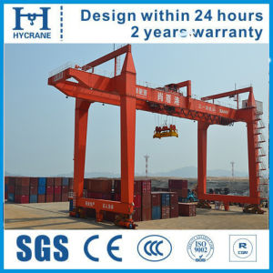 Stable, Rigid, Sway Resistant, High Quality Rmg Cranes