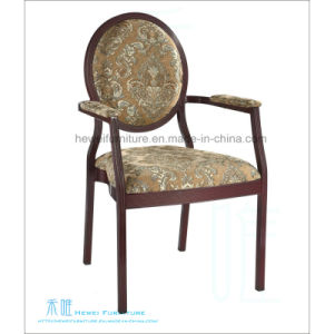 Hotel Restaurant Metal Imitated-Wood Banquet Armrest Dining Chair (HW-YF040C)