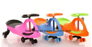 Wiggle Car with Low Price and High Quality Kid Swing Car/Children Swing Car/Baby Swing Car pictures & photos