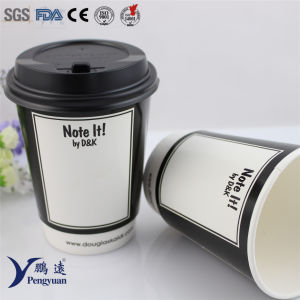 Disposable Insulated Coffee Beverage Drinking Paper Coffee Cup pictures & photos