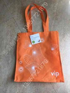 Solid Color Non Woven Bag for Shopping with Flower pictures & photos
