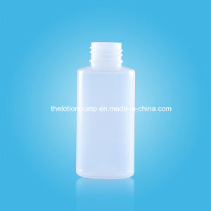Opaque Pet Material Small Plastic Bottle