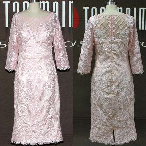 Pink Beaded Lace 3/4 Sleeve Short Women Mermaid Evening Dresses (TM-ED152)