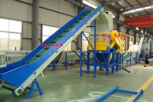 Plastic Granulator Machine Crusher pictures & photos