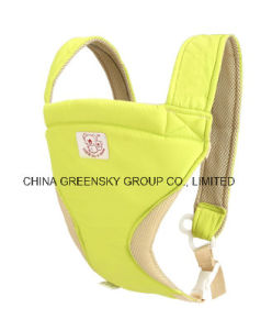 GS-01 Fashion Yellow Baby Carrier pictures & photos