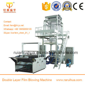 2 Layer LDPE, LLDPE Plastic Film Blowing Extrusion Machine pictures & photos