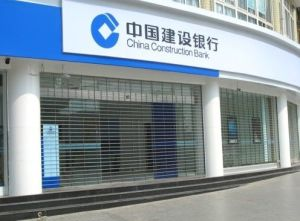 Chinese Good Quality Fashionable Commercial Door pictures & photos