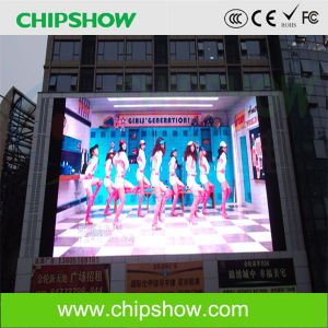 Chipshow P16 Outdoor Ultra Bright LED Video Wall pictures & photos