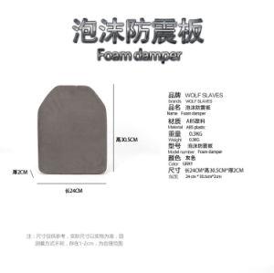 Sapi Tactical Wargames Inner Plastic Panel for Combat Vest pictures & photos