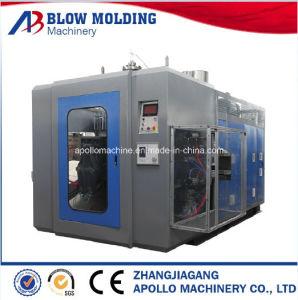 4 Gallon HDPE Drum Blow Moulding Machine pictures & photos
